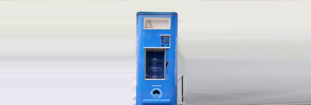 Water ATM Machine image